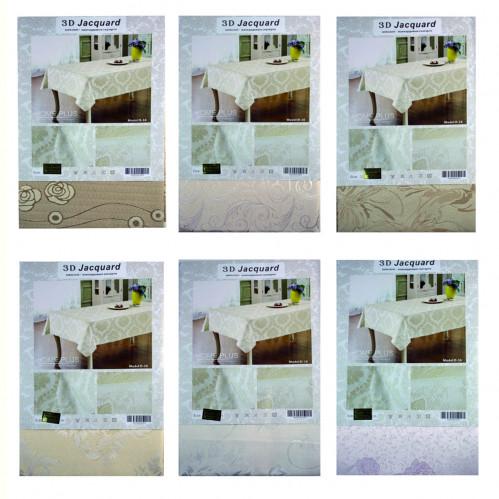 Скатерть №5-2 3D Жаккард (150*220)см (40)