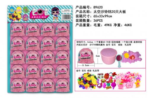 Игрушка №89620 LOL кукла колокольчик пл. 20шт на листе цена за набор (36)