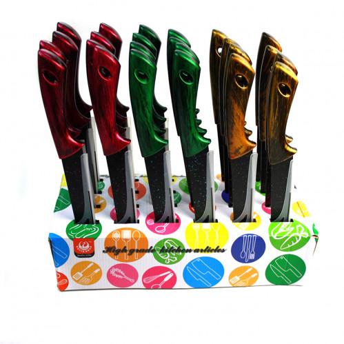 Нож №202R10 фрукт. с пл. руч. 3цв в чехле 24шт в кор. 7,5д (288)
