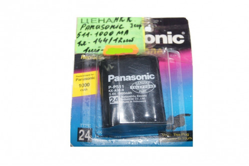 Аккумулятор P-P 511-1000mA 3,6V (144/12)