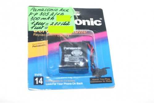 Аккумулятор Panas. P-P305 2.4V 300mA IIc (288/12)