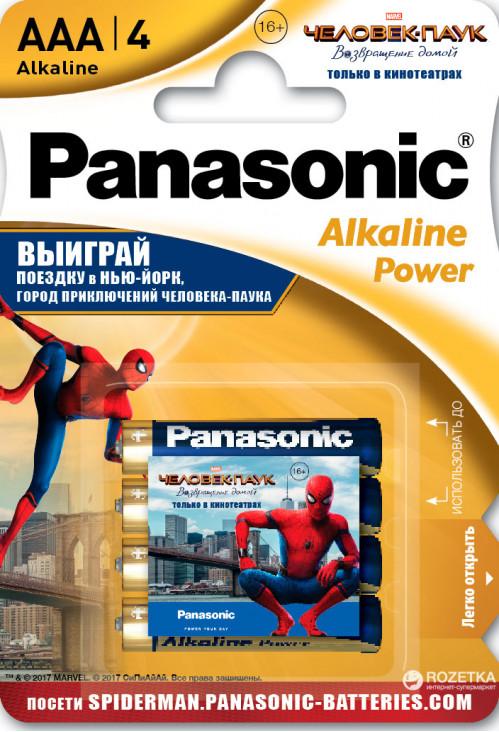 Батарейка LR03 Panasonic бл4 (240/48)