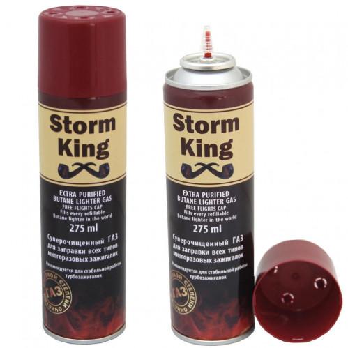 Газ Storm King 270мл (72)