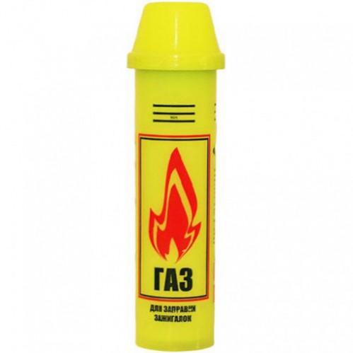 Газ жёлтый в баллоне для заправки зажигалок польский (100)