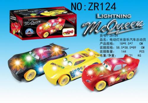 Игрушка Машинка Маквин светящийся танцующий (18*8)см  №ZR124 (144)