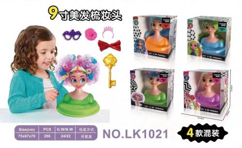 Игрушка бюст куклы с длинными волосами №LK1021 (10,4*8,6*10,8) см (288)