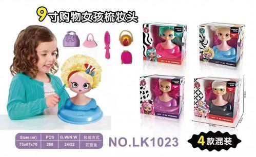 Игрушка бюст куклы с длинными волосами  №LK1023 (10,4*8,6*10,8)см  (288)