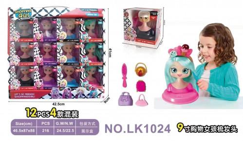 Игрушка бюст куклы с длинными волосами №LK1024 (10,4*8,6*10,8) см (216/12)