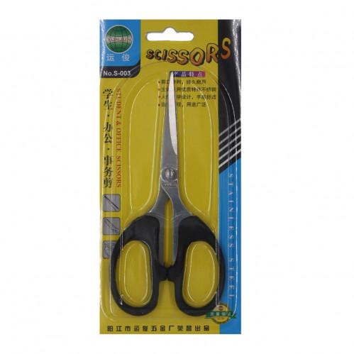 Ножницы №Н-004 канц. металопл. на листе (600)