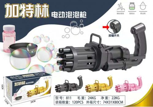 Пистолет для мыльных пузырей №811 (120)