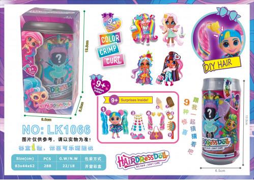 Игрушка  Кукла-сюрприз с  волосами и аксессуарами (6,5*13,5) см   №LK1066 (288)