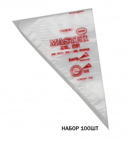 Кондитерский мешок большой №ZB-12 наб.100шт (100/100)