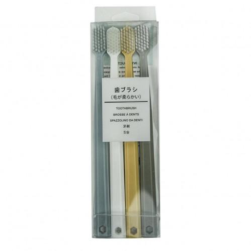 Зубная щётка №R-4-2 взрослая с бел. щетиной с футл. 4шт 4цв в пр. упак. цена за набор (288)