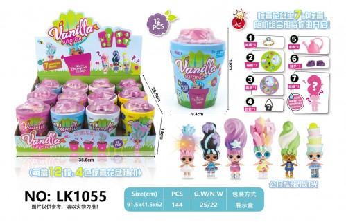 Игрушка Кукла-сюрприз №LK1055