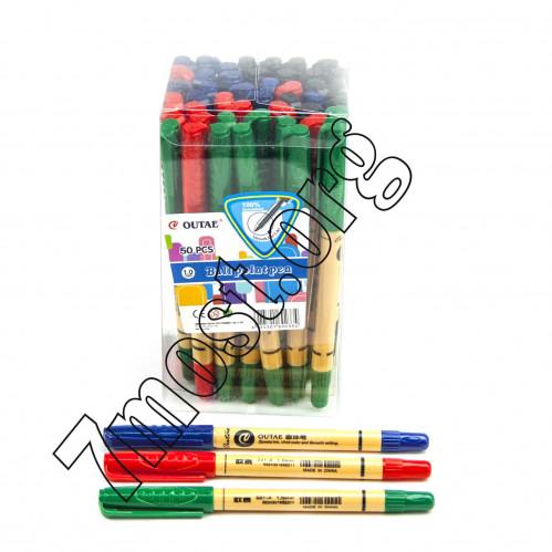 Ручка шариковая №221-А 50шт в кор. син. стерж. (4000/50)