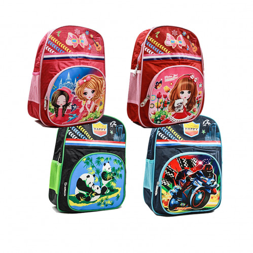 Рюкзак №23090 (30)