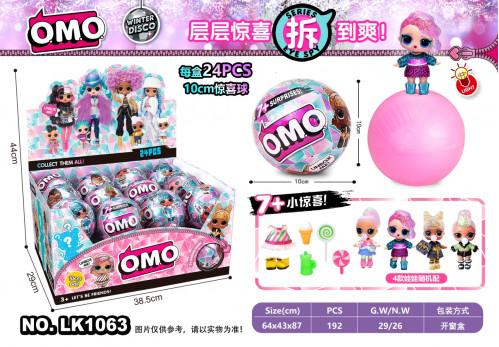 Игрушка №LK1063 кукла ОМО шарик сюрприз 4цв 10см 12шт в кор. (192)