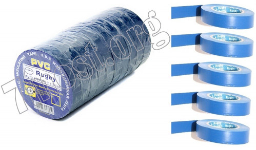 Изолента №50-1 самая бол. синяя  (0,13мм*1,7см*28м) (200/10)