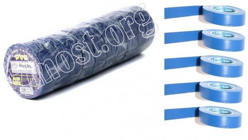 Изолента №20-1 сред. синяя (0,13мм*1,7см*8,7м) (250/10)