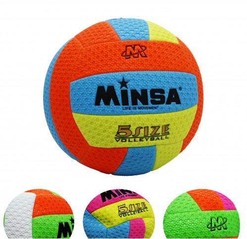Волейбольный мяч №0026 (80)