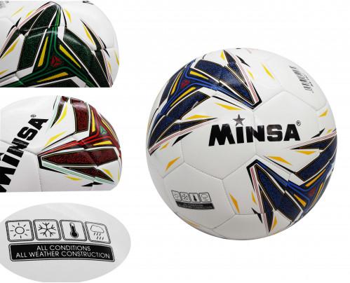 Футбольный мяч №1027 (60)