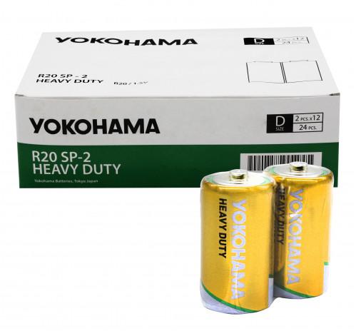 Батарейка R20 Yokohama в спайке 2шт.  (288/24)