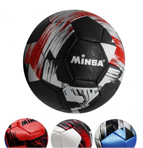 Футбольный мяч №9182 (60)