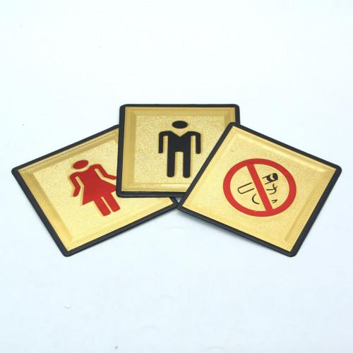 Знак №020-021-022-019 предупреждения (600)