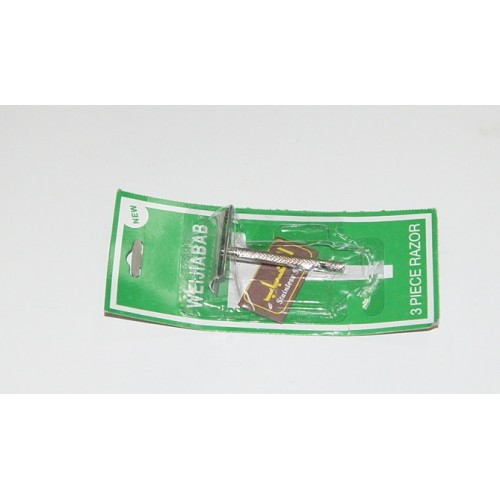 Станок №338-3 д/бритья мет сереб цв с зерк на листе 6шт мал (240)