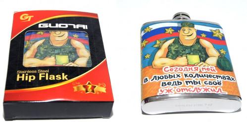 Фляга №BCY-70Z-B сталь с кожзам 3рис и рус надп 7унц в короб. (100)
