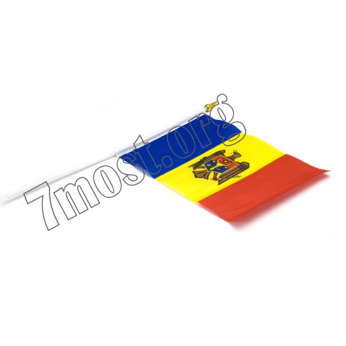 Флаг №021 ткан. лавсан (14*21)см в ср. пач. 20шт с палоч. и липуч. молдавский (2400)