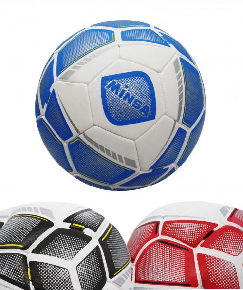 Футбольный мяч №А5-9119 (60)