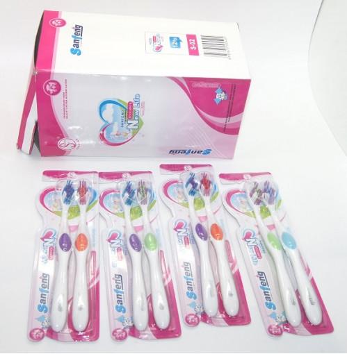 Зубная щётка №S-02 111012 взрослая белые 2шт на листе 12наб. (288)