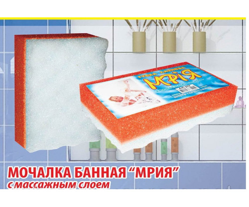 Мочалка Мрия баня (55)
