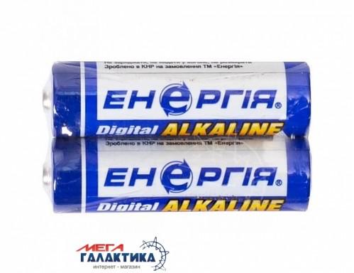 Батарейка LR06 Енергия (1000)