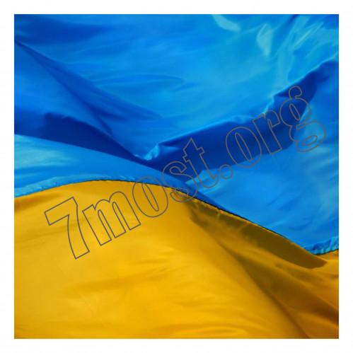 Флаг №014-У ткан. лавсан (90*150)см украинский в ср. пач. 50шт (320)