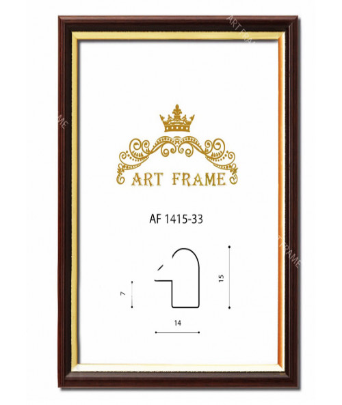 Рамки д/фото №3 А3 (30*40)см (20)