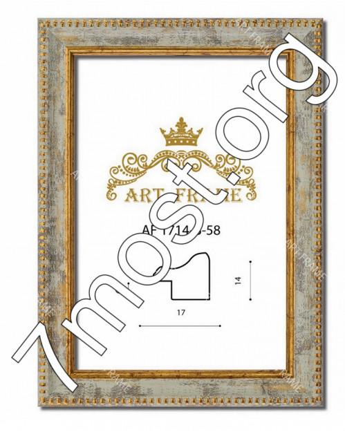 Рамки д/фото №4 (13*18) (232)