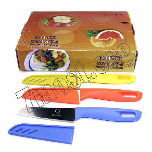 Нож №НТ-006 фрукт. с пл. чехлом 3цв 4д 24шт в кор. (576)