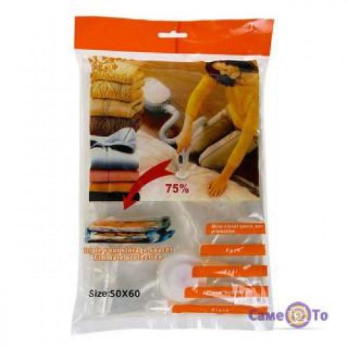 Пакет №ZKD-5060 для одежды вакуумный пл. прозр (50*60)см в кл. (144)
