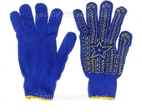 Перчатки звезда син. (600)