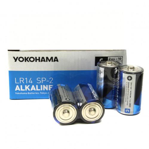 Батарейка LR14 Yokohama кор.2 20шт а пач. (120)