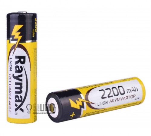 Аккумуляторы Raymax 18650 Li-Ion 2200mAh shrink/1pcs 50шт в упак. (500/50)