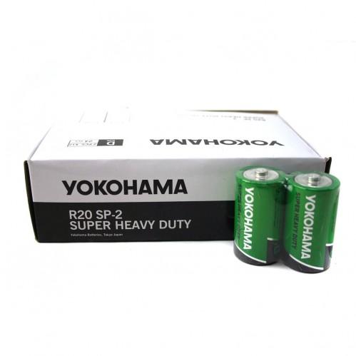 Батарейка R20 Yokohama Super (240)