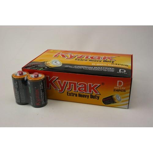 Батарейка R20 Кулак (288)