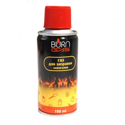 Газ баллон для заправки зажигалок 150мл Burn (24)