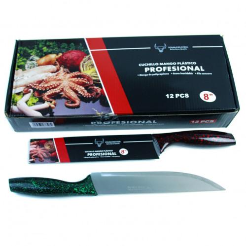 Нож №GY-50-6 фрукт. с пл. руч. мрамор 6д (240)
