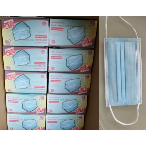 Медицинская трёхслойная маска  в коробке 50шт (2000/50)