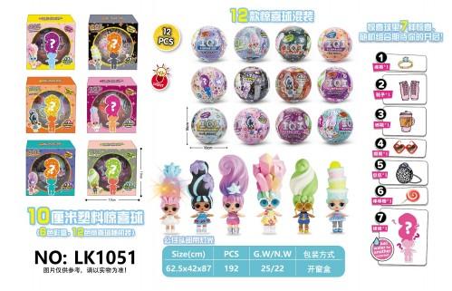 Игрушка №LK1051  кукла