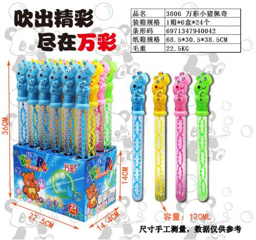Мыльные пузыри №3806 38см в упаковке 24шт (144)